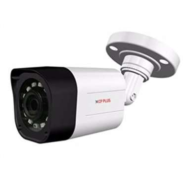 20M Ir Bullet Camera (White)