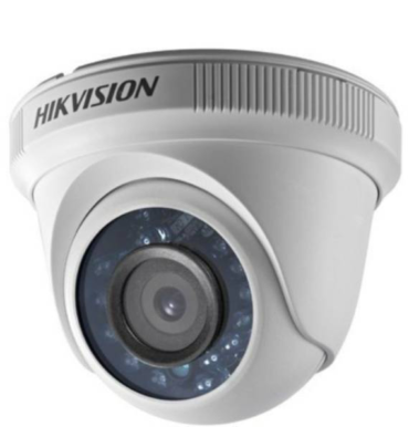 Hik Vision HIKVISION TURBO HD 47 4 Channel Home Security Camera